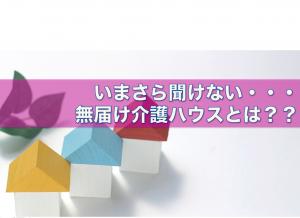 スクリーンショット 2015-12-07 21.53.10