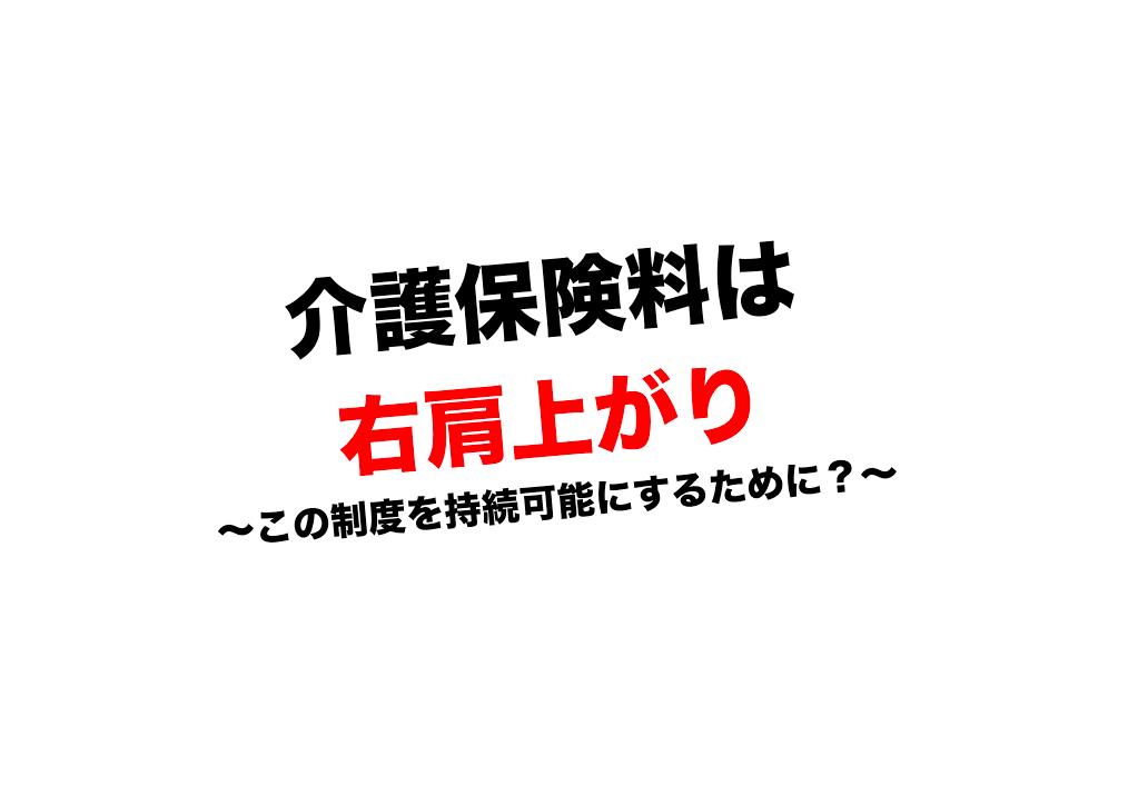スクリーンショット 2016-02-24 21.15.44