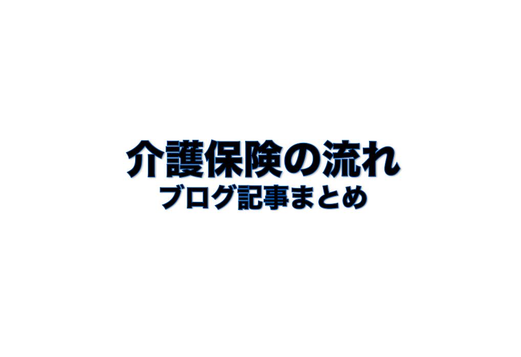 スクリーンショット 2016-03-27 8.23.51