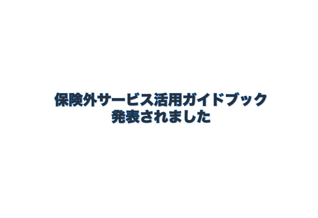 スクリーンショット 2016-04-02 7.30.20