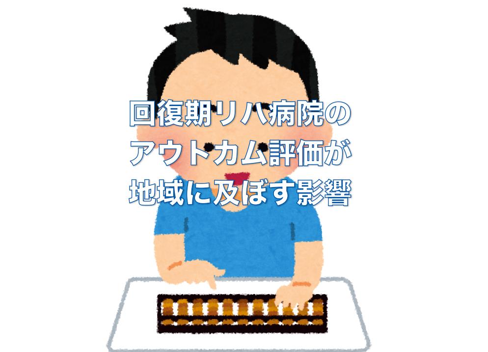 スクリーンショット 2016-05-13 6.44.44