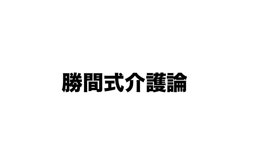 スクリーンショット 2016-06-02 6.02.18