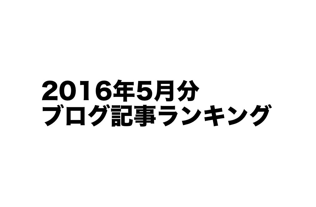 スクリーンショット 2016-06-04 7.20.03