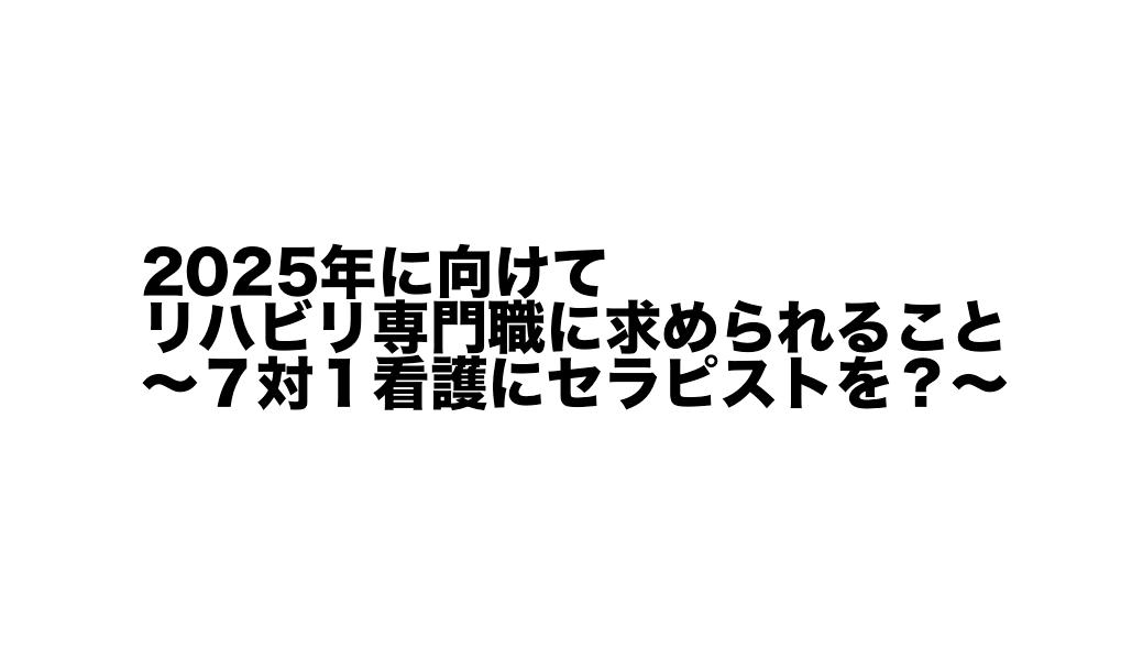 スクリーンショット 2016-06-18 6.24.13