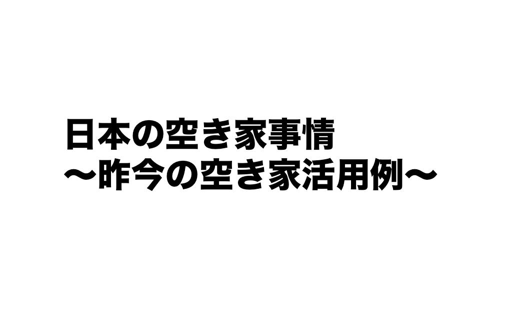 スクリーンショット 2016-06-19 17.10.40