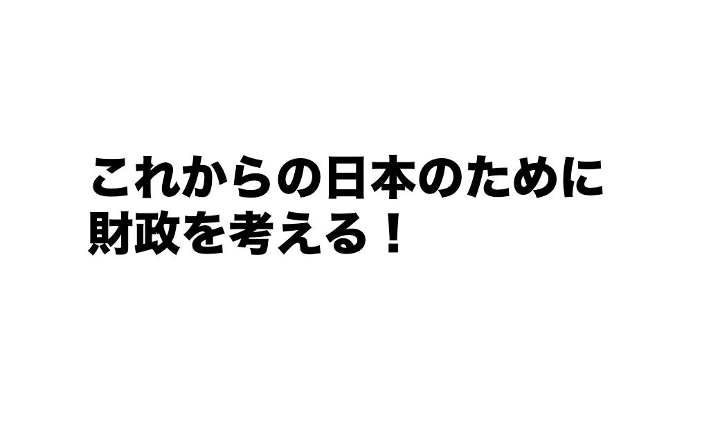 スクリーンショット 2016-06-26 9.57.53